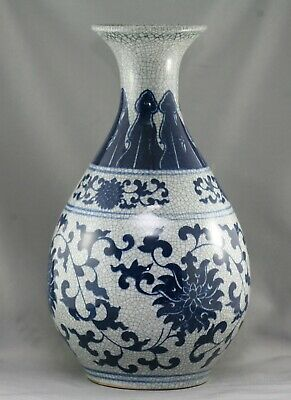 Fantastic Antique Chinese Ming Style  Blue & White Hand Painted Bottle Vase