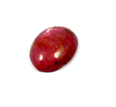 5 Cts. 100% Natural Ring Size Ruby Loose Cabochon Gemstone RRM19122