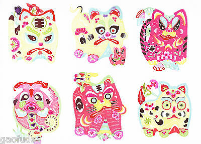 Chinese Paper Cuts Folk Tiger Se 6 Colorful small pieces Chen