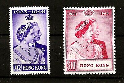 1948 (130) Hong-Kong Silver Wedding Set Sg171-2 Very Fine Lightly Mounted Mint