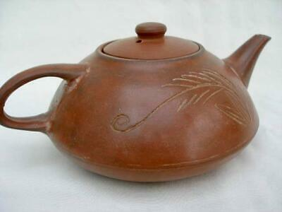 Vintage Chinese Brown Earthenware Inscribed Yixing Teapot.