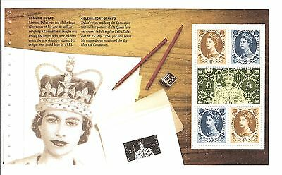 A perfect coronation prestige booklet high value mint pane sg2378a