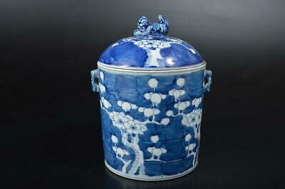 S8348: Chinese Pottery Flower pattern Mizusashi FRESH WATER POT Tea Ceremony