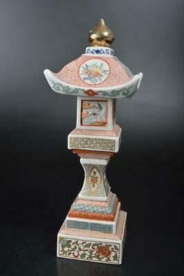 S8402: Japanese XF Old Imari-ware Colored porcelain Roro-shaped INCENSE BURNER