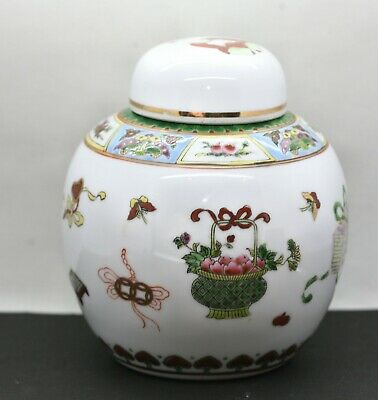 Lovely Vintage Chinese Hand Painted Porcelain Ginger Jar Circa 1960s