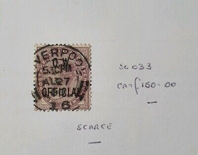 Gb Queen Victoria Sg O33 1D Lilac O.w Official Used