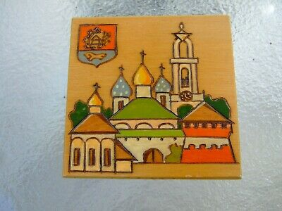 Vtg 1960s 1970s USSR Russia Hand Painted Carved Wood Jewerly Box Beriozka