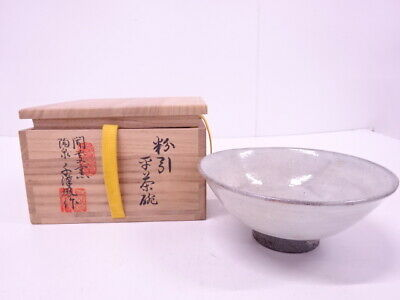 4298246: Japanese Tea Ceremony / Tea Bowl Kohiki Flat Chawan