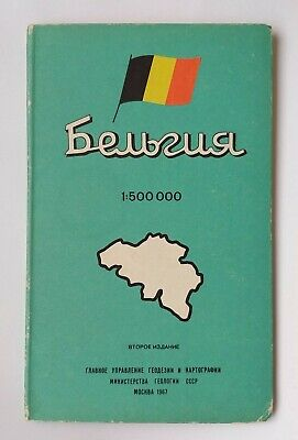 Belgium 1967 Original Vintage folding Map in cover USSR 1:500000 Physical Europe