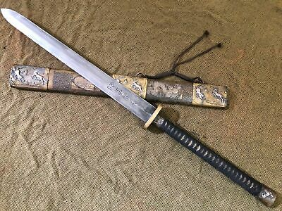 "Collectable Chinese Dragon ""剑"" Sword Signed Sharp Blade Brass Sheath"