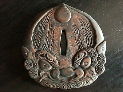 Japanese Samurai Katana TSUBA Brass Talisman Beast Head Signed Old Guard