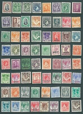 BRITISH COLONIES George VI mint stamp collection: Definitives