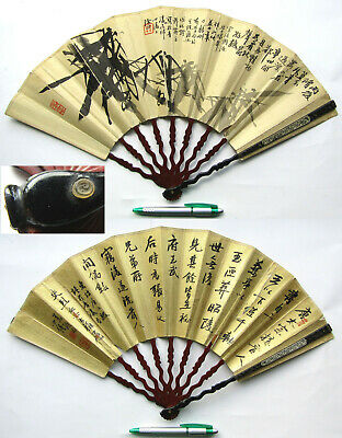 Rare Antique 19th Century Qing Dynasty Chinese Calligraphy 书法 Signed Poem Fan 清朝