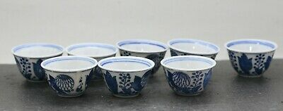 Eight Vintage Chinese Hand Painted Blue & White Porcelain Tea Cups