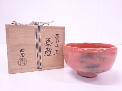 4319092: Japanese Tea Ceremony Raku Ware Tea Bowl By Shoraku Sasaki Chojiro Styl
