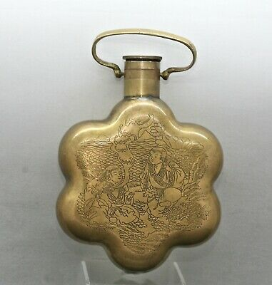 Rare Antique Chinese Hand Engraved Brass Drinking Bottle Circa 1800s
