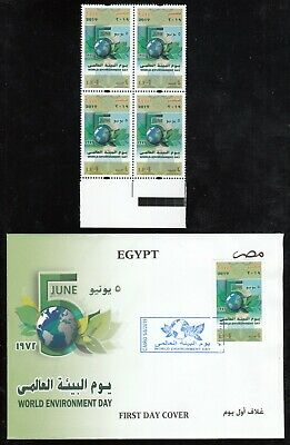 Egypt  2019 Newly Issued World Environment Day Issued Stamp + Fdc
