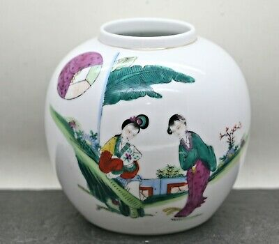 Delicate Chinese Hand Painted Work Of Art On A Porcelain Pot Circa 1960s