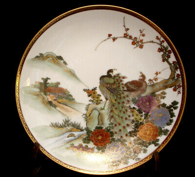 "9 7/8"" D MARKED Kutani JAPANESE TAISHO PERIOD SATSUMA PLATE"