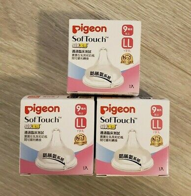Pigeon / Soft Touch Bottle Nipple 9 Month+