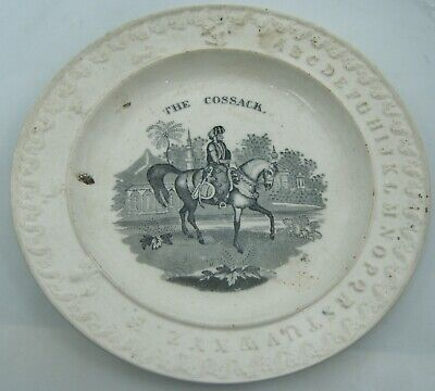 A Museum RARE English Yorkshire Pottery Cossack Alphabet Child's By: TURPIN & Co