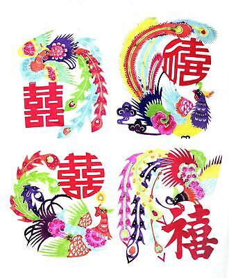 Chinese Paper Cuts Phoenix Happiness Set Colorful 8 small Single pieces Chen