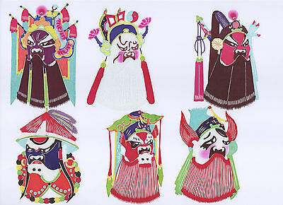 Chinese Paper Cuts Opera Mask Set A 10 colorful small pieces