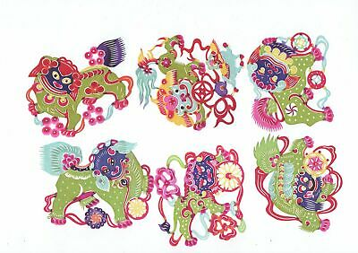Chinese Paper Cuts Folk Lion Set 6 colorful small pieces Chen