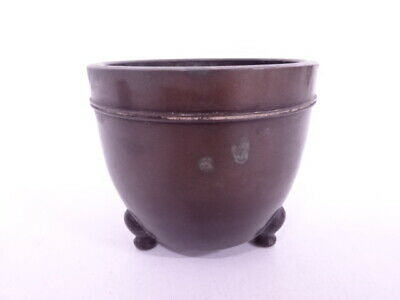 89582# Japanese Tea Ceremony / Copper Fire Container