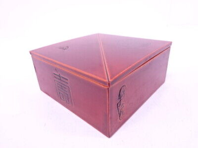 89609# Japanese Tea Ceremony / Shunkei Lacquerlidded Sweets Container