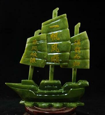 chinese old   hand engraving jade ship f01