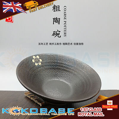 1x Black Oriental Chinese Japanese Ramen Noodle Bowls Rice Bowls Dishes 8""