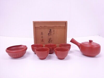 4292075: Japanese Pottery Tokoname Ware Red Clay Tea Cup & Pot Set Artisan Work