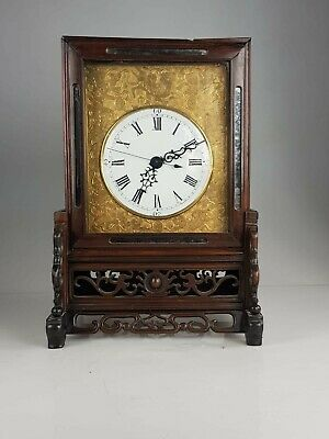 Antique Chinese Carved  Double Fusee Verge Bracket Clock and bracket Base