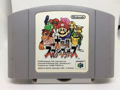 Super Smash Bros Nintendo 64 N64 Japan