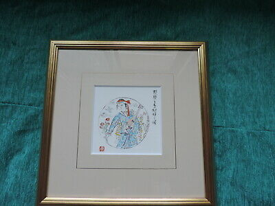 Exquisite Signed Japanese Persian Islamic Ceramic Pottery Tile By Kato Japan