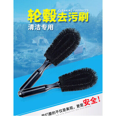 1*Car wheel cleaning brush tire rim cleaning brush wheel special cleaning brush