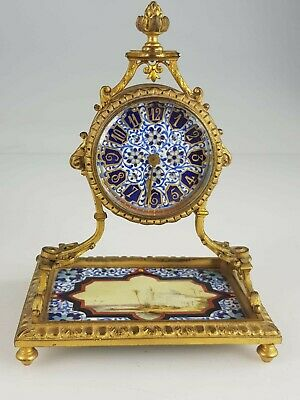 Miniature Brass and Sevres Porcelain Panel Turkish Market Mantle Clock
