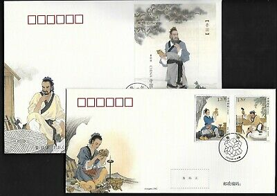 China 2019-19 Lu Ban Special Stamp & S/S FDC Portrait 鲁班
