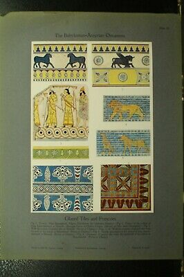 100+ year old antique vintage color print ancient Babylonian Assyrian Ornament