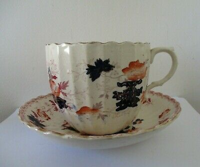 Antique 19th century Jumbo 1.5 pint Imari Pattern breakfast cup and saucer