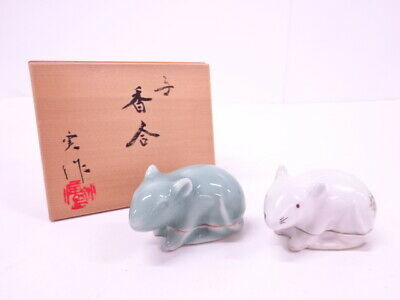 4327990: Japanese Tea Ceremony / Incense Container By Minoru Kato / Mouse Kogo S