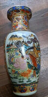Antique Japanese Vase w Birds & Flowers Colorful Excellent condition
