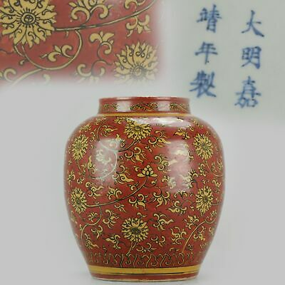 Antique 19C Qing Chinese porcelain Large Ming-style red yellow 'scrollin...