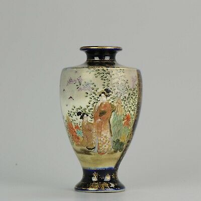 Antique 19C Japanese Satsuma Vase Japanese Satsuma Vase Japan