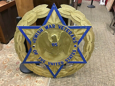 Jewish War Veterans of The United States Emblem Wall Piece