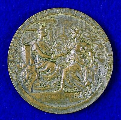 Antique Imperial Russian Russia French France 1893 Bronze Table Medal