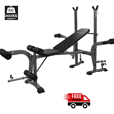 7 in 1 Weight Bench Press Equipment Fitness Exercise Leg Curl Military Press NEW