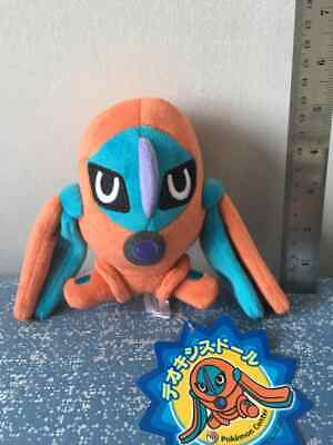 """Speed /& Defence Form 2-Pack Stuffed Animal Plush Doll - 6/"""" Pokemon Deoxys"""
