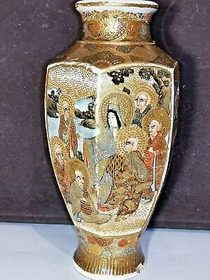 Antique Japanese Satsuma Thousand Faces Vase Meiji Period Elaborate Detail Gold